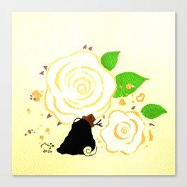 Plants and meditation #02 Canvas Print