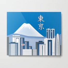 Tokyo, Japan in Kanji - Skyline Illustration by Loose Petals Metal Print
