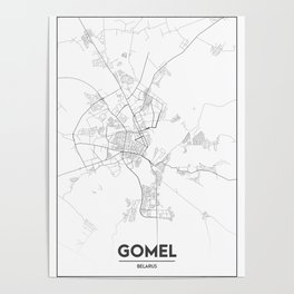 Minimal City Maps - Map Of Gomel, Belarus. Poster