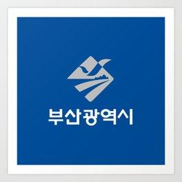 flag of Busan Art Print