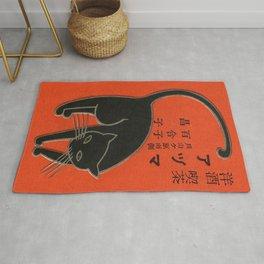 Black Cat, Japanese Art Deco, Vintage Wall Art Rug