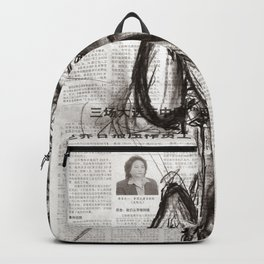 Brave - Charcoal on Newspaper Figure Drawing Backpack