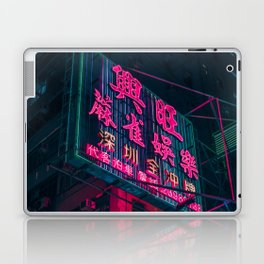 Tokyo Neon Lights Laptop & iPad Skin