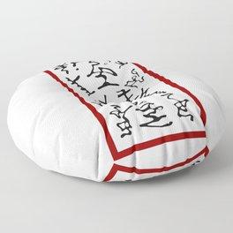 Paper Bomb Floor Pillow