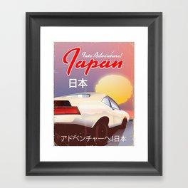Into Adventure! Japan supercar vintage print Framed Art Print