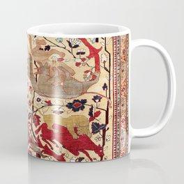 Heriz Azerbaijan Northwest Persian Silk Animal Rug Print Coffee Mug