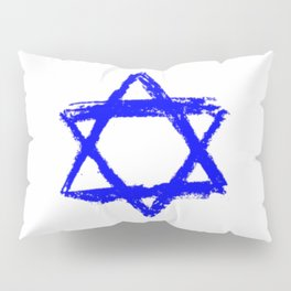 flag of israel 9- יִשְׂרָאֵל ,israeli,Herzl,Jerusalem,Hebrew,Judaism,jew,David,Salomon. Pillow Sham