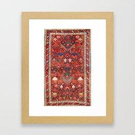 Sauj Bulag Azerbaijan Northwest Persian Rug Print Framed Art Print