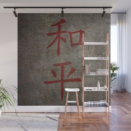 Red Peace Chinese character on grey stone and metal background Wall Mural
