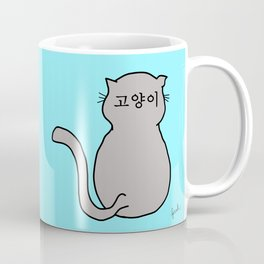 고양이 (cat). Coffee Mug