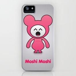 Watashi iPhone Case