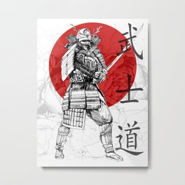 武士道  Yury Fadeev Metal Print