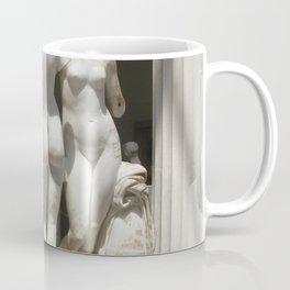 To Be Inspired Coffee Mug