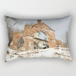 Vintage at the church gate. Rectangular Pillow