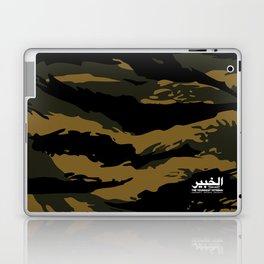 Green Tiger Camouflage Laptop & iPad Skin