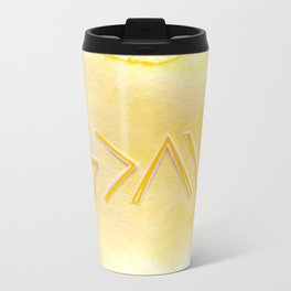 God Is Greater Than The Ups and Downs- YELLOW Travel Mug