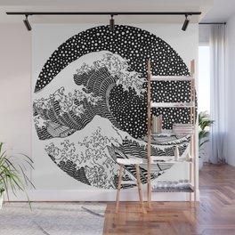 Hokusai - The Great Wave of Kanagawa Wall Mural