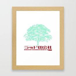 Tokyo Ladd Framed Art Print