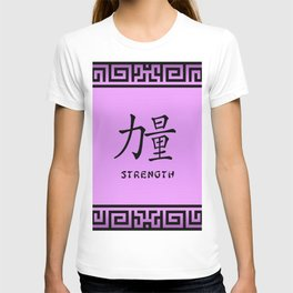 """Symbol """"Strength"""" in Mauve Chinese Calligraphy T-shirt"""