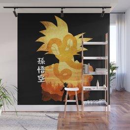 Minimalist Silhouette Goku Wall Mural