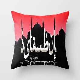 Istanbul By Night Skyline Cityscape With Sultan Ahmed Mosque Throw Pillow