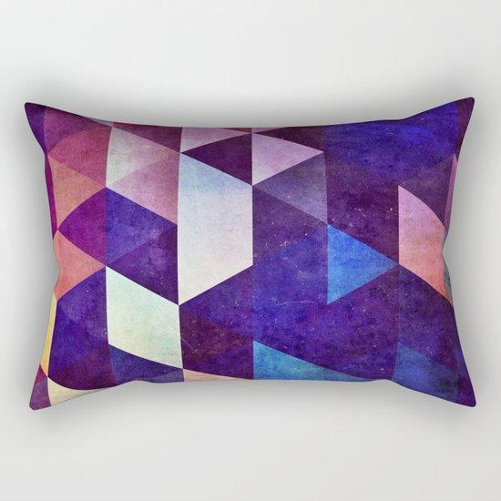 Lyst Myndyy Rectangular Pillow