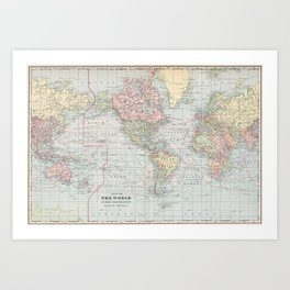 Vintage World Map (1901) Art Print