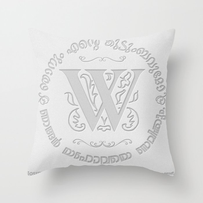 Joshua 24:15 - (Letterpress) Monogram W Throw Pillow