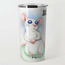 Chinese Zodiac Year of the Rat Travel Mug