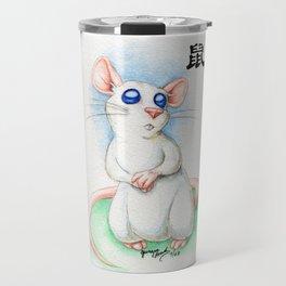 Chinese Zodiac Year of the Rat Travel Mug