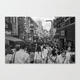 expressway Canvas Print