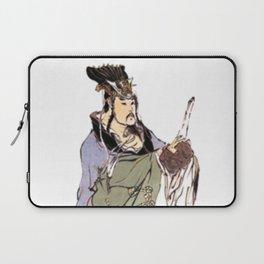 Emperor Shun Laptop Sleeve