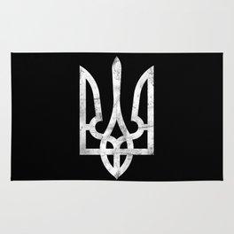 Ukraine Black Grunge Rug