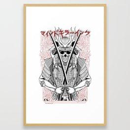 MKI Samurai ( WHITE ) Framed Art Print
