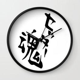 Kageyama's Setter Soul Shirt Design (Black Print) - Haikyuu Wall Clock