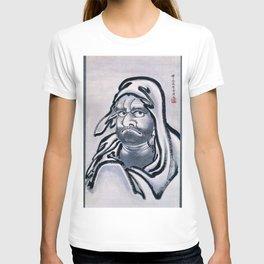 12,000pixel-500dpi - Kawanabe Kyosai - Daruma - Digital Remastered Edition T-shirt