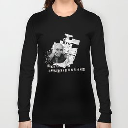 Michel Foucault Long Sleeve T-shirt
