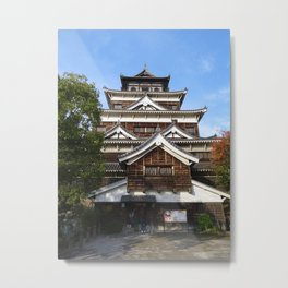 Hiroshima castle, also known as Carp Castle, in Japan Metal Print