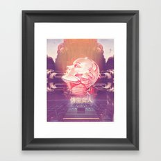 BIONIC WOMAN Framed Art Print