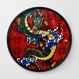 Dragon Wall Clock