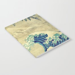 The Great Blue Embrace at Yama Notebook