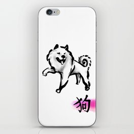Chinese Ink Dog iPhone Skin