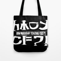 bebop Tote Bags featuring Chuggalo Bebop by How Much Can You Chug Foo?!