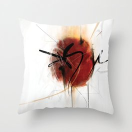 Fusion from my Mind Throw Pillow