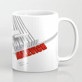 Malevich 3D [B&W] Coffee Mug