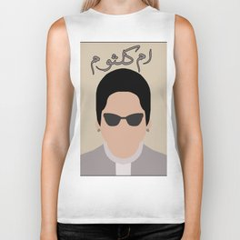 "Umm Kulthum "" Arabic legendary singer "" ام كلثوم Biker Tank"
