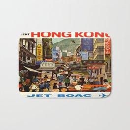 Vintage poster - Hong Kong Bath Mat