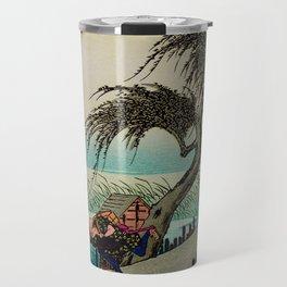 Yokkaichi - Vintage Japanesse Ukiyo e Art Travel Mug