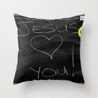 bible Throw Pillows featuring Bible School Lesson #1 by serloren