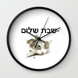 "Dialog with the dog N11B - ""Shabat Shalom Beautiful"" Wall Clock"